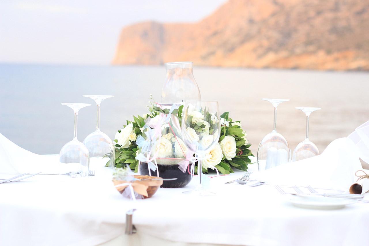 Fodele wedding