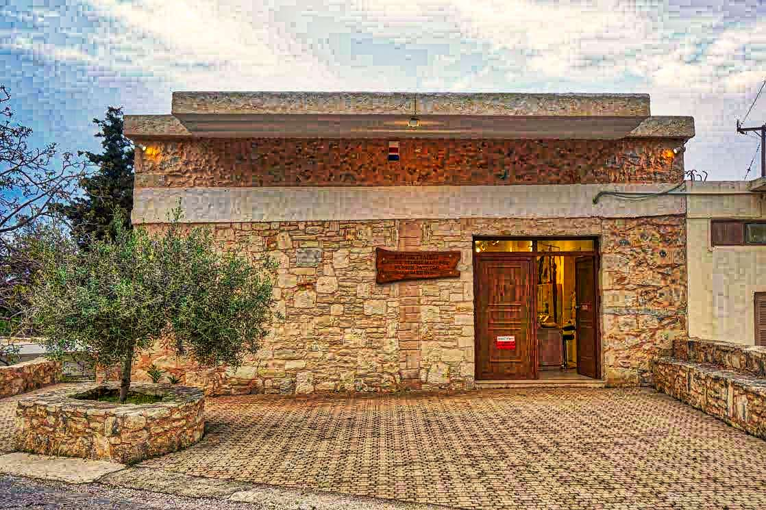 Marathos Art Gallery
