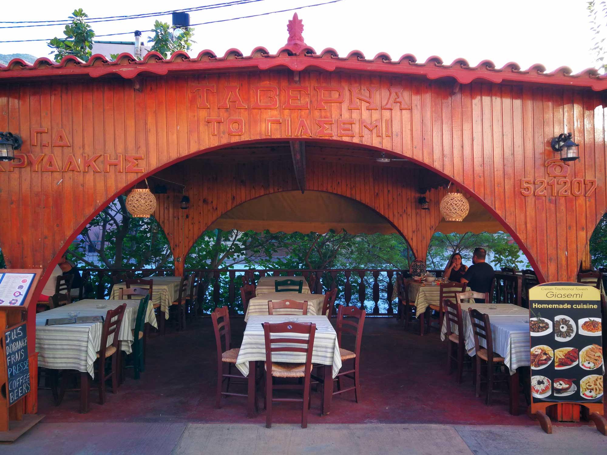 Taverna Giasemi in Fodele